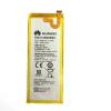 Huawei HB3748B8EBC (Ascend G7) gyári akkumulátor Li-Polymer 3000mAh