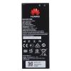 Huawei HB4342A1RBC (Ascend Y6, Honor 4A) gyári akkumulátor Li-Ion Polymer 2200mAh