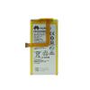 Huawei HB494590EBC (Ascend Honor 7) gyári akkumulátor Li-Polymer 3000mAh