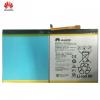 Huawei Mediapad M2 10.0, 6660 mAh, Li-Ion, gyári, HB26A510EBC