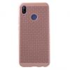 Huawei P20 Lite, Műanyag hátlap védőtok, gumírozott, lyukacsos minta, vörösarany