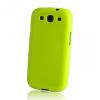 Huawei Y635, TPU szilikon tok, zöld