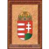 Hunbolt Fakeretes falikép, címeres, nyomtatott kerettel