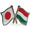Hunbolt Kitűző, páros zászló Japán -Magyar jelvény 26x15 mm