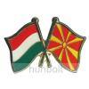 Hunbolt Kitűző, páros zászló Magyar- Macedón jelvény 26x15 mm