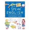 I Speak English