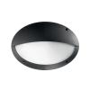IDEAL LUX 96728 - Kültéri fali lámpa MADDI-2 1xE27/23W/230V IP66