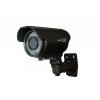 IdentiVision IVT-6012DUMMY, kültéri IR LED-es cső ÁLKAMERA