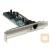 Intellinet PCI 10/100/1000 Gigabit hálózati kártya RJ45