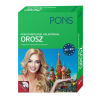 Irina Oszipova - PONS NYELVTANFOLYAM HALADÓKNAK - OROSZ (KÖNYV+CD)