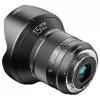 Irix 15mm f/2.4 Blackstone nagylátószögű objektív (Nikon F)