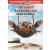 Italo Zingarelli Ötszemélyes hadsereg (DVD)