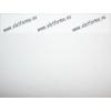 Jersey lepedő, 70x140 cm, Fehér