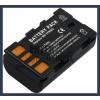 JVC GZ-HD5 7.4V 1500mAh utángyártott Lithium-Ion kamera/fényképezőgép akku/akkumulátor