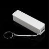 KABO KABO mini külső akkumulátor / power bank 2600mAh - szíj kulcsos gyűrűvel - fehér