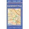 Kalinyingrád térkép - Roskartografija