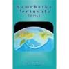 Kamcsatka-félsziget térkép - Avacha Bay Co