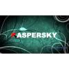 Kaspersky Antivirus hosszabbítás HUN 2 Felhasználó 1 év online vírusirtó szoftver