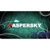 Kaspersky Antivirus HUN 1 Felhasználó 1 év online vírusirtó szoftver (KAV-KAVI-0001-LN12)