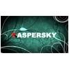 Kaspersky Internet Security  HUN 3 Felhasználó 1 év dobozos vírusirtó szoftver
