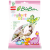 Kelly's Biobon Joghurt Dinos Gumicukor /közeli lejárat/
