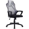 Kenton irodaszék, forgó szék dönthető szürke
