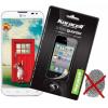 képernyővédő fólia LG G3 S, G3 Beat, G3 Mini - 1db - ujjlenyomat mentes