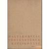 Képzőművészeti Alap Magyarország történetének képeskönyve 896 - 1849