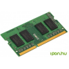 Kingston 16GB ValueRAM Notebook DDR4 2400MHz CL17 KVR24S17D8/16