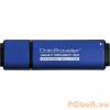 Kingston 4GB DTVP30DM Managed USB3.0 Blue