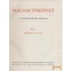 KIRÁLYI MAGYAR EGYETEMI NYOMDA Magyar történet V. kötet - A tizenhetedik század