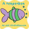 Kolibri Kiadó Pancsolókönyv - A tengeren