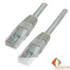 Kolink CAT5e UTP patch kábel 0,5m Grey (KKTNW005)