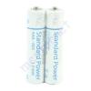 Kőnig-HQ AAA mikro ceruza LR03 elem - HQ Cink-klorid 2db-os csomag