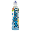 Kubu waterrr üdítőital citromos 500ml