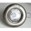Landlite DL-58A, 1x max 50W (többféle izzó használható), forgatható kivitel, egyes beépíthető lámpa, króm