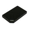 "LC POWER LC-25U3 Shockproof 2.5"" mobil rack SATA fekete USB3.0 (LC-25U3-Shockproof)"