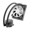LC POWER LC-CC-120-LiCo-ARGB univerzális CPU vízhűtés