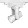 LEDvonal LED fényvető , sínes , track light , 25 Watt , állitható fehér színhőmérséklet ,...