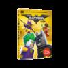 Lego Batman - A film 2 lemezes (DVD)