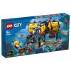 LEGO City Óceánkutató bázis (60265)