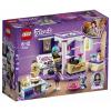 LEGO Friends Emma kreatív hálószobája (41342)