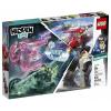 LEGO Hidden Side El Fuego kaszkadőr járgánya (70421)