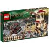 LEGO Hobbit Az öt sereg csatája 7901