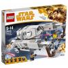 LEGO Star Wars - Birodalmi AT-Hauler (75219)