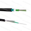 Legrand 032540 optikai kábel OM3 multimódusú kültéri rozsdamentes 8 üvegszál loose tube