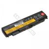 Lenovo 45N1159 10.8V 5200mAh 56Wh laptop akkumulátor