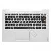 Lenovo 90203181 gyári új, fekete, magyar háttérvilágításos laptop billentyűzet + ezüst felső fedél