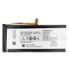 Lenovo BL207 gyári akkumulátor (2500mAh, Li-ion, K900)*