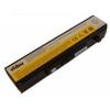 Lenovo Ideapad Y480 u.a. 8800mAh laptop akkumulátor